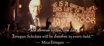 Mica_Ertegun_Vision
